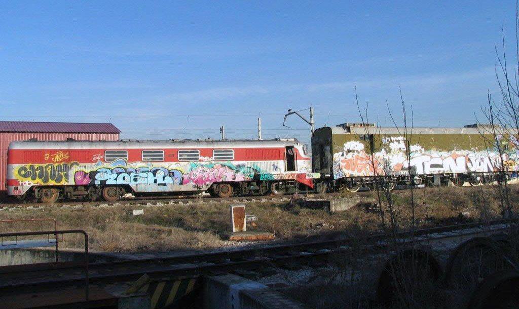 Locomotora y furgón blindado preservados en Las Matas.